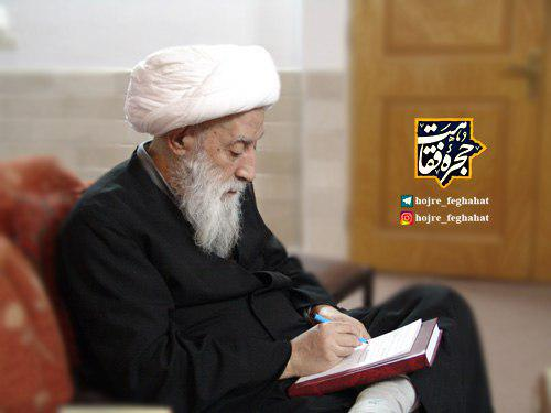 مرحوم میرزا (قدس سره) و اداى وظیفه در قبال مذهب