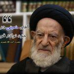 آقای خمینی در شجاعت جزء نوادر قرون بود!