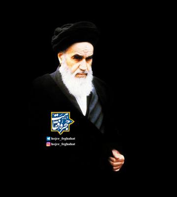 اهتمام امام خمینی به عزاداری سنّتی و گل مالی سر