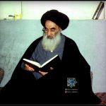 توصیه ها | سفارشات حضرت آیت الله سیستانی به اساتید مدرسه نجم الائمه نجف اشرف