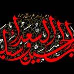 مقتل شناسی | مقاتل معتبره اعم از فارسى و عربى کدامند؟!