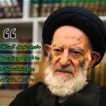 توسل آیت الله کاشف الغطاء به حضرت امیرالمومنین علیه السلام برای نجات جان یک شیعه!