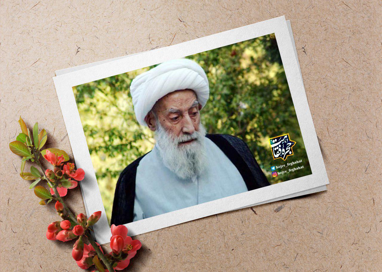 آیت الله میرزا جواد تبریزی: کتب ضالّه همانند قرآن های بر سر نیزه هستند!