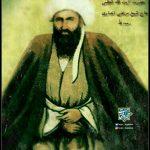 تعطیلى درس شیخ انصارى به احترام علماى گذشته
