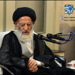 گفت و گویی کوتاه با حضرت آیت الله شبیری زنجانی درباره عید نوروز